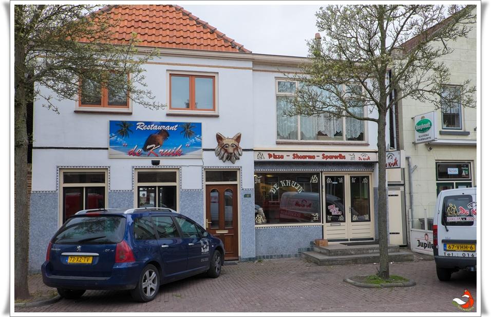 De Kruik Restraurant Pizza en Shoarma Nieuw-Vossemeer